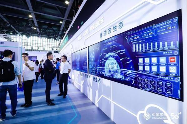 移动云:三年投资千亿元 打造中国第一阵营云业务