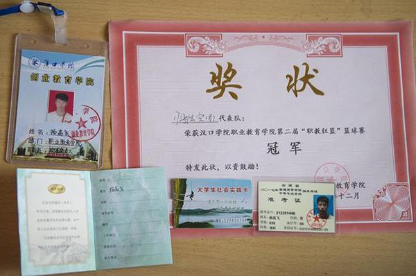杨高飞在书院赢得的奖状 。本文图片均来自 武汉晚报