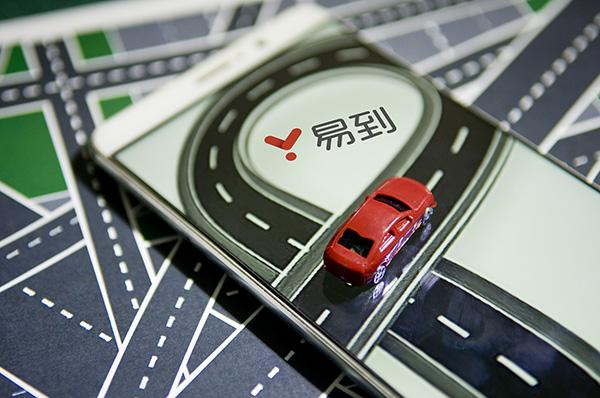 易到用车。视觉中国 资料