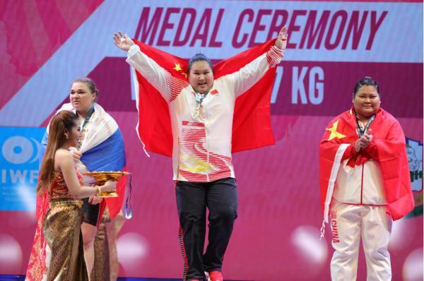 周进强:举重世锦赛中国队创历史最好成绩