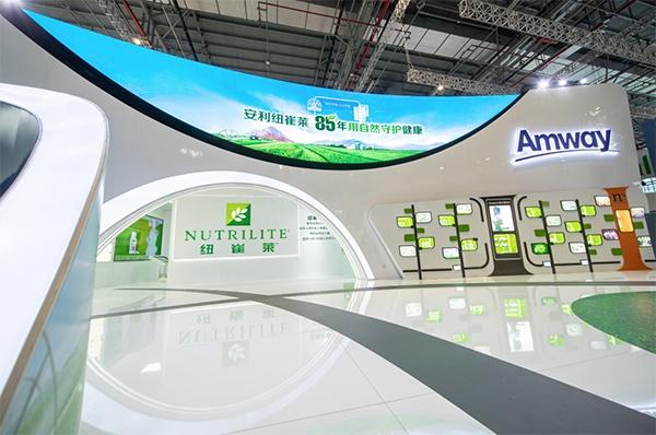 """安利公司推行""""中国优先""""战略,全球大数据创新中心落户中国"""