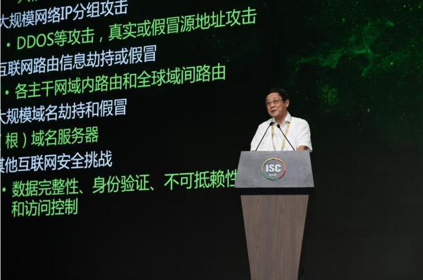 中国工程院院士、英国皇家工程院外籍院士吴建平:中国科研国际合作程度持续提升