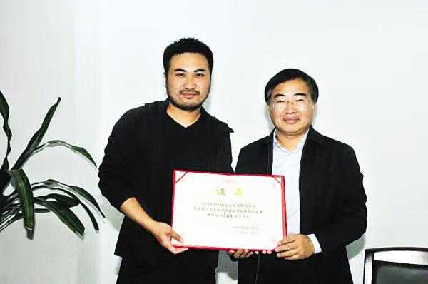 大连新闻传媒集团记者臧新运获中国记协援助项目资金