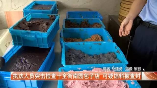 """苏州知名餐饮""""南园包子""""被查出馅料来自黑作坊,罚款43万"""