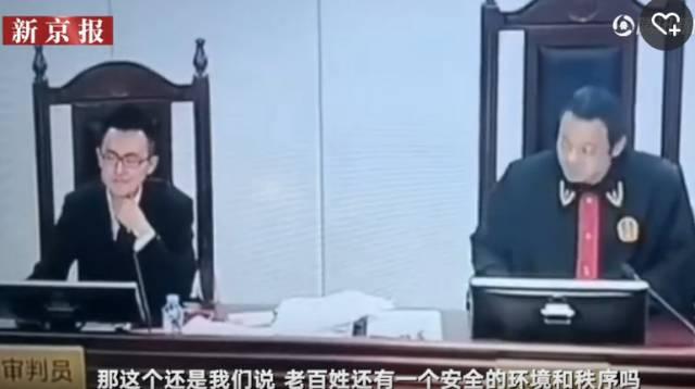 审判长怒斥区政府漠视开发商强拆:锅不是这么背的