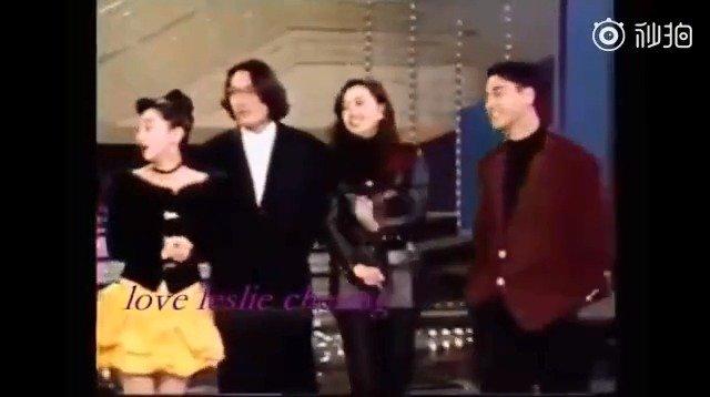 实在太美了…..[爱你] 1993年张国荣、林青霞、王祖贤等人上台湾综