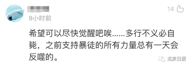 凤凰娱乐客服链接_耿爽:《2019年度美国国会选区对华出口报告》很能说明问题