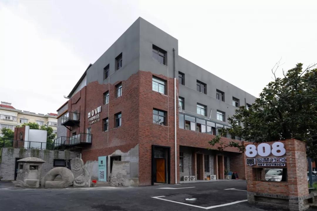 江宁建成南京首批一站式教育综合体--808智