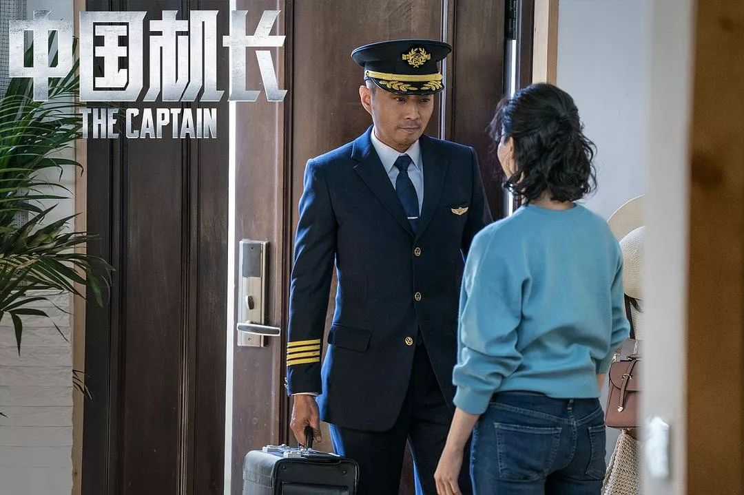 电影《中国机长》剧照,张涵予饰演机长刘传建