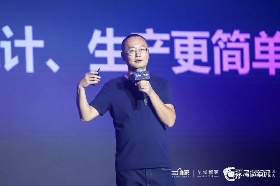 http://www.xqweigou.com/dianshangshuju/72367.html