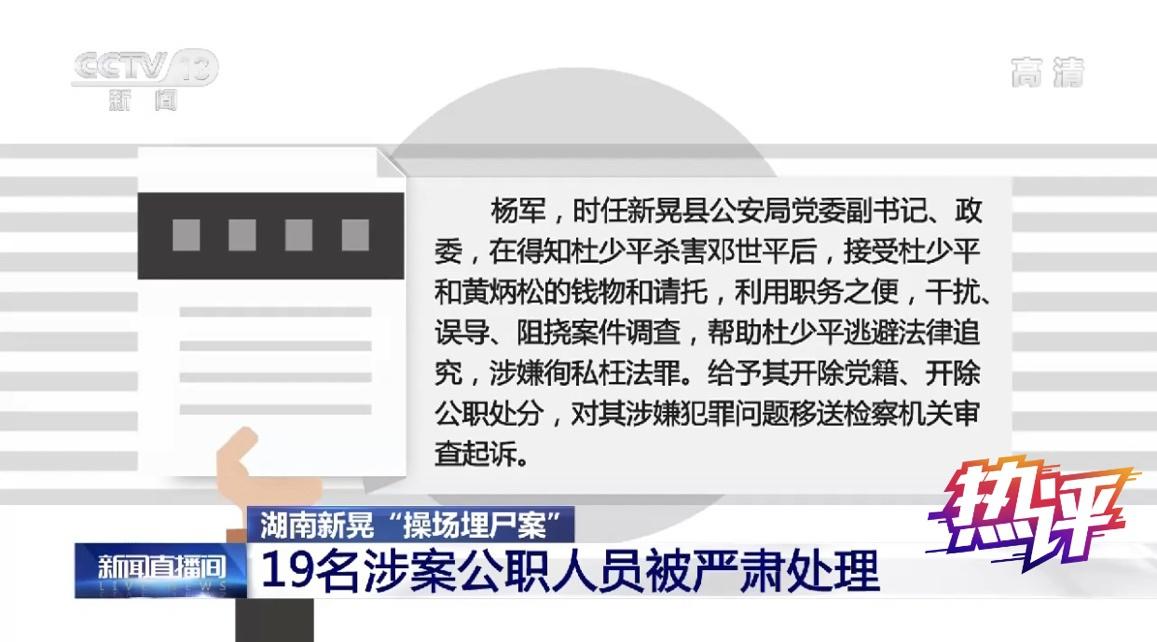 永发娱乐首页_早报:皇马客平马竞一分领跑;国米3-1桑普延续联赛全胜
