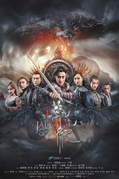 原著角色增岁数,刘恺威出演《莽荒纪》