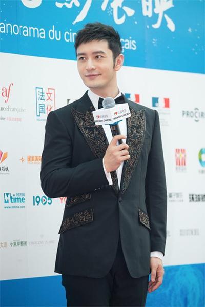 黄晓明任第15届法国电影展映中国形象大使 称乐于与法国影人合作