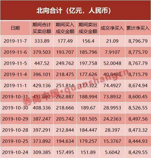 红桃娱乐app代理-青海唐卡亮相香港 庆祝香港回归22周年