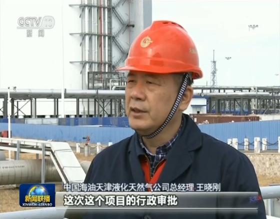 【百城百县百企调研行】天津滨海:主动作为 打造改革开放先行区