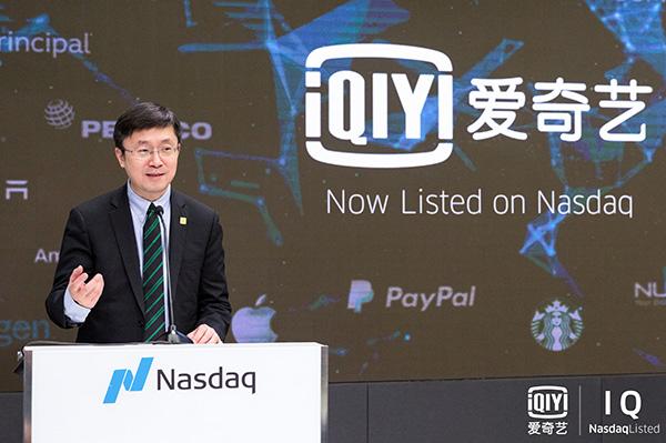 爱奇艺创始人、CEO龚宇
