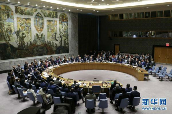 4月14日,联合国安理会在位于纽约的联合国总部召开。