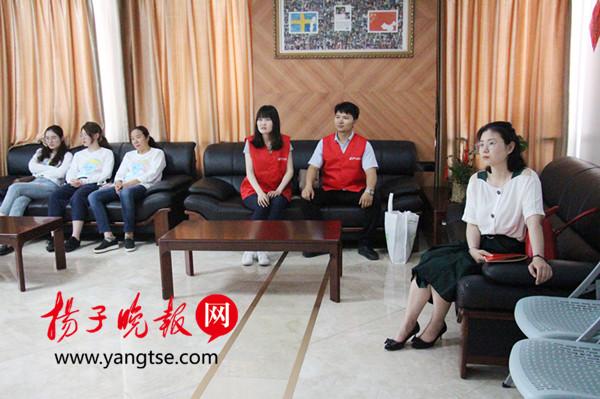 天气热了,南京市社会儿童福利院获赠7万元爱心物品