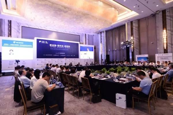 第五届金融科技外滩峰会现场