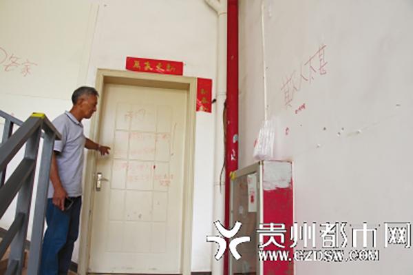 墙壁被乱画。