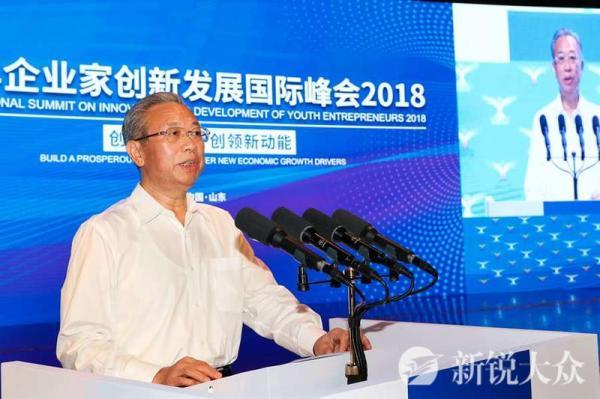 山东省委书记刘家义出席开幕式并作主旨演讲。大众网 图