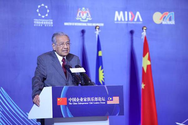 马哈蒂尔:马来西亚没有反对中国公司 不会搞对抗