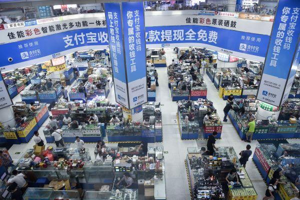 美媒:中国省级经济实力崛起 直逼纽约和德州