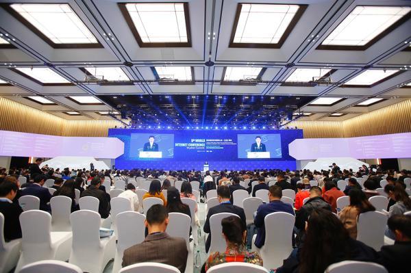 2018年11月9日,浙江乌镇,第五届世界互联网大会正式闭幕。视觉中国 图