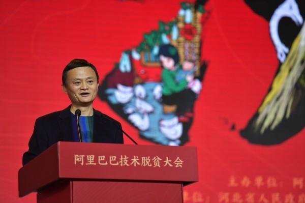 2019年1月10日,马云在阿里巴巴技术脱贫大会上演讲。