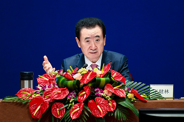 1月12日,大连万达集团董事长王健林在青岛东方影都的2018年年会上发言