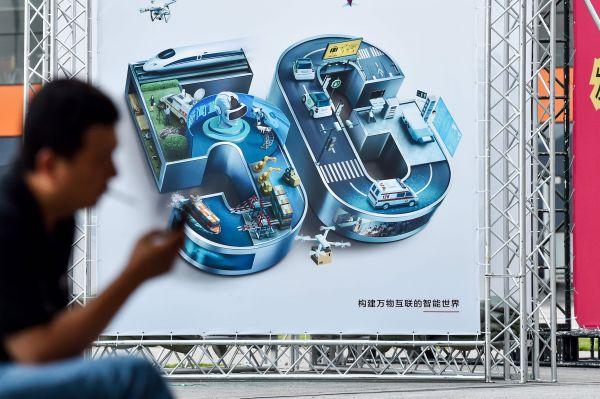 日媒:中国5G提速 三大电信巨头正紧锣密鼓