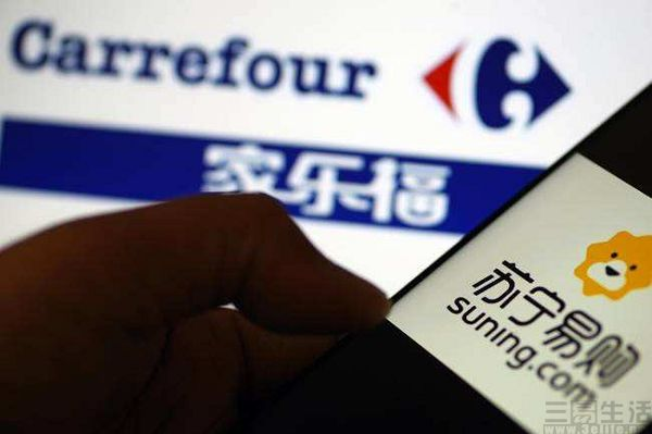 苏宁收购家乐福再推进,将开200家电器门店
