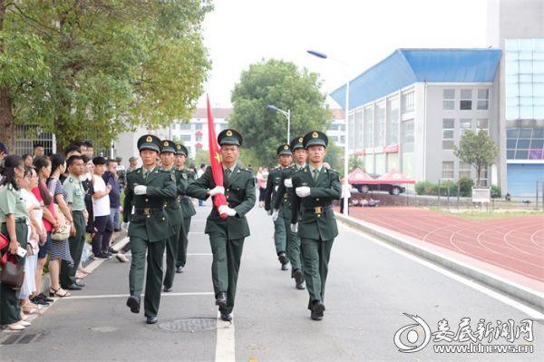 潇湘职业学院举行2019级学生军训总结表彰大会