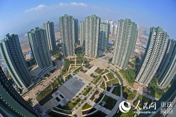 重庆完善住房保障体系惠及近600万住房困难对象