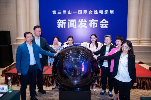 《春潮》揭幕第三届山一国际女性电影展