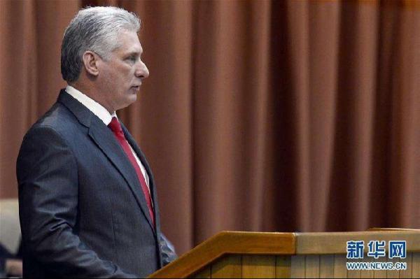 古巴选出新国家主席背后:宪法改革与国家机构调整