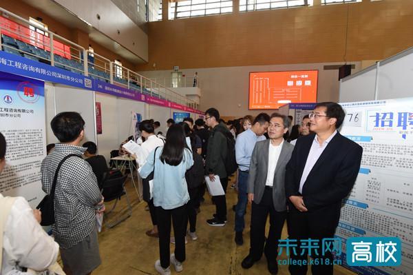 河海大学举办2020届毕业生智慧招聘会 提供14000余就业岗位