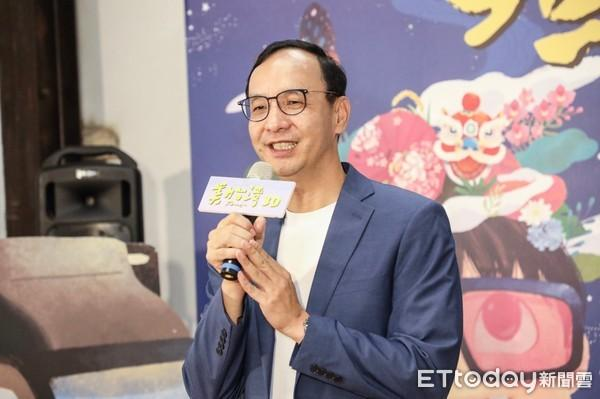 韩国瑜选战布局着重高雄 朱立伦:他本就是非典型政治人物
