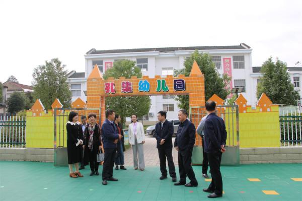 舒城县人大到城关镇孔集幼儿园开展学前教育调研