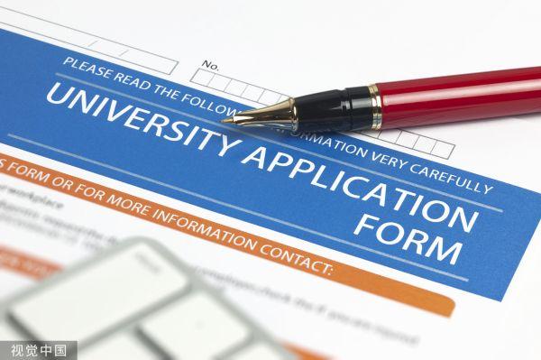 美媒:美国大学通过这一手段收集潜在学生信息