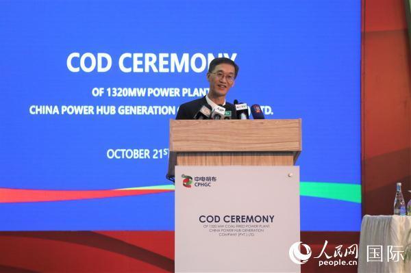 中企投建巴基斯坦燃煤电站举行投运仪式
