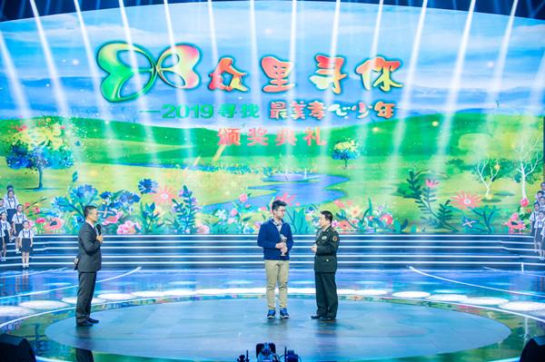 """10位少年获得""""最美孝心少年""""称号 航天英雄杨利伟颁奖"""