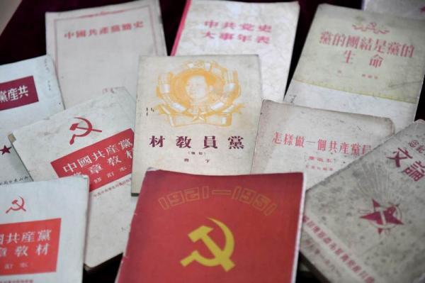 「辽彩网35选7」杨岳任江苏省委统战部部长 曾37岁时升副部(简历)