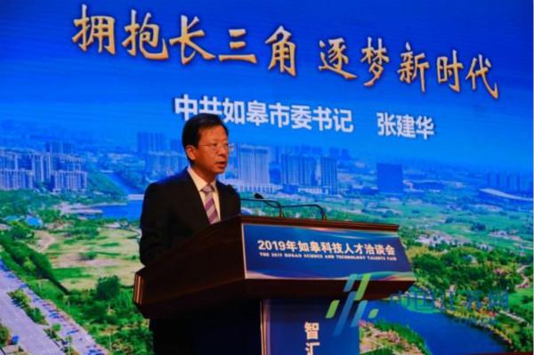 http://www.nthuaimage.com/nantongxinwen/29770.html