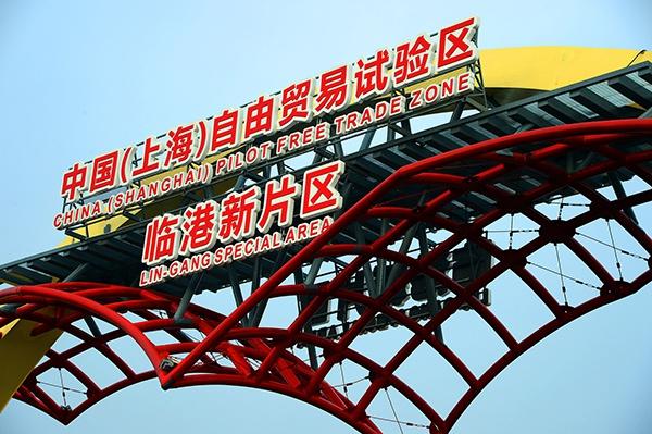 菲律宾88官网-人民日报海外版:面对贸易摩擦中国经济有韧性有底气