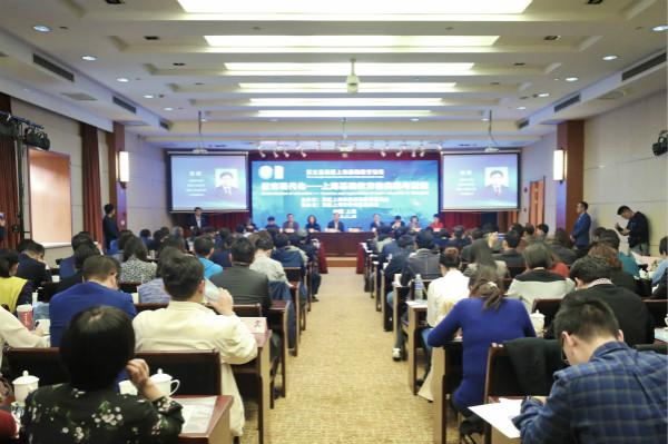 """第三届民盟上海基础教育论坛举行 聚焦""""上海基础教育的实践与探索"""""""