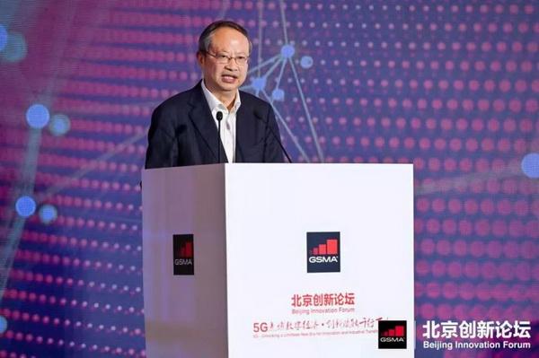 王建宙:不要被5G迷惑 应用是核心