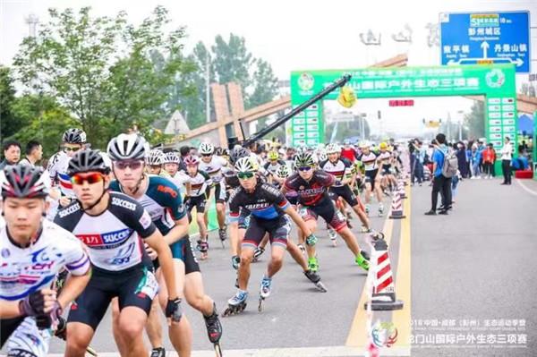 2019中国·成都(彭州)龙门山国际户外生态三项赛即将举行