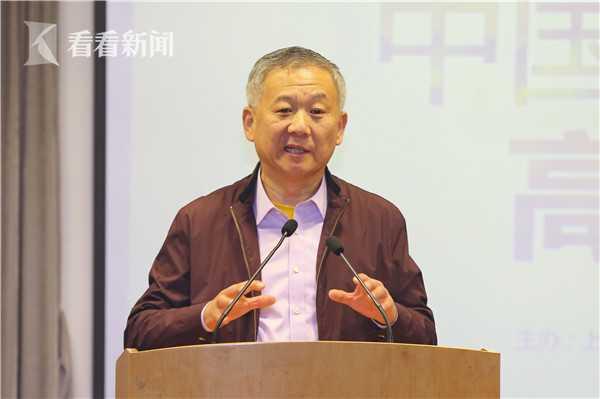 中国戏曲教育高峰论坛在上海戏剧学院举行