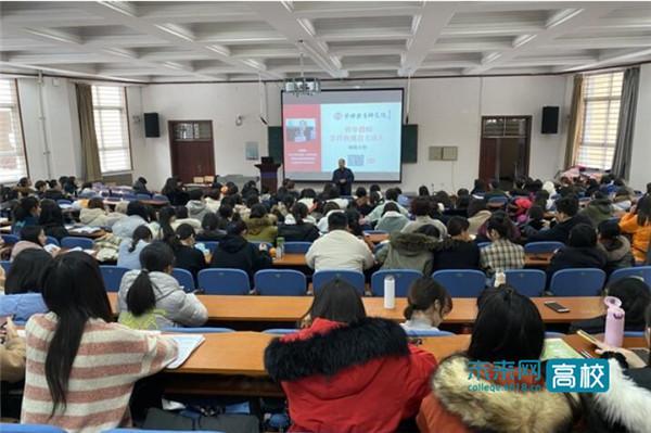 渤海大学举办锦州市实习基地学校新教师培训活动